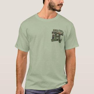 T - Shirt des Krieger-(武)