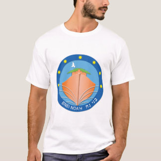 "T - Shirt gießen homme ""Arche de Bnei Noa'h"""