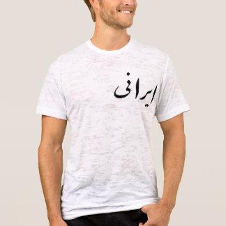 T-Shirt Iraners Farvahar (Mann)