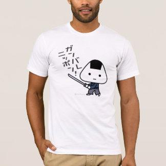 T - Shirt - Riceball Samurai - Ganbare Japan
