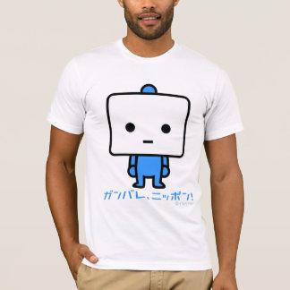 T - Shirt - Tofu - Blau