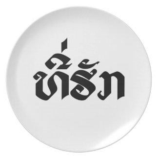 T-Stück-Huk/geliebter Lao-laotianisches Teller