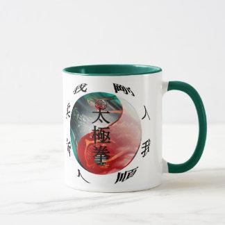 Tai-Chi-Klassiker-Tasse Tasse
