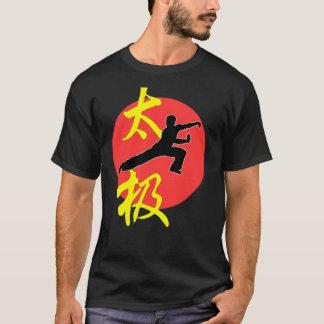 Tai-Chi-kurzer Hülsen-T - Shirt - Einzelteil-Code