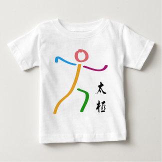 Tai-Chi-Logo Baby T-shirt