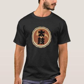 Taiko Trommel T-Shirt