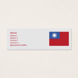 Taiwan - dünn mini visitenkarte