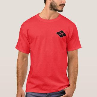 Takeda-Clan-Shirt T-Shirt