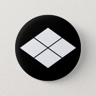 Takeda-Raute Runder Button 5,7 Cm