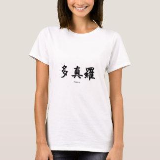 Tamara übersetzte in japanische Kanjisymbole T-Shirt