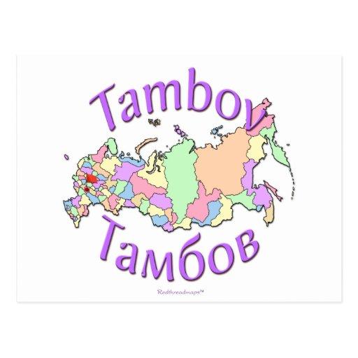 Tambow Russland Postkarten