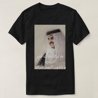 Tamim bin Hamad T-Shirt