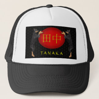 Tanaka-Monogramm-Hund Truckerkappe