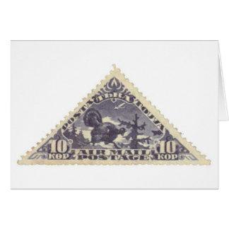 Tannu Tuwa 10 die Türkei lila Dreieck-Briefmarke Karte