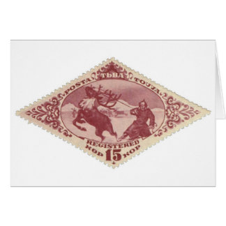 Tannu Tuwa 15 Mann mit Karibu-Briefmarke Karte