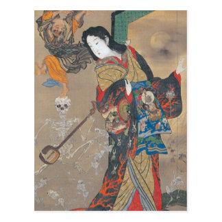 Tanzende japanische Skelette, Skelett mit Gitarre Postkarte