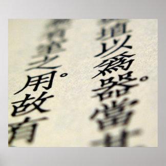 Tao der Ching Poster