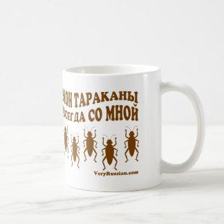 Tarakany Russewitz Kaffeetasse