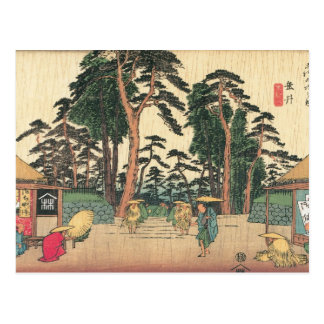 Tarui, Japan C. 1800's Postkarte