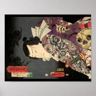 """""""Tatted Samurai-"""" Plakat-Druck Poster"""