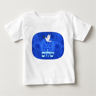Taube - Shalom Baby T-shirt