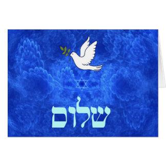 Taube - Shalom Grußkarte
