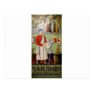 Tee, Limonade, Bier trinkt Niko Pirosmani Postkarte