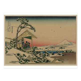 Teehaus bei Koishikawa der Morgen nach einem Postkarte