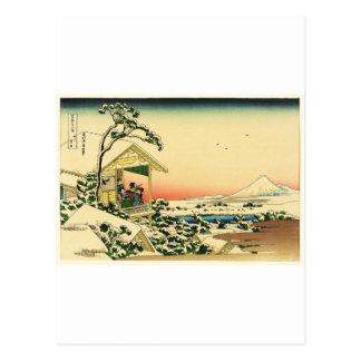 Teehaus bei Koishikawa Postkarte