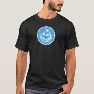 Teheran-T - Shirt
