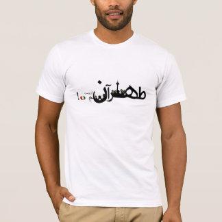Teheran Ver3 - Teheran morgens Arezoost - T-Shirt