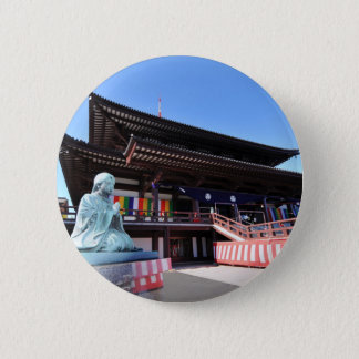 Tempel in Tokyo, Japan Runder Button 5,7 Cm