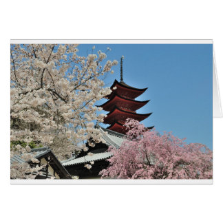Tempel und Kirschblüte-Gruß-Karte Karte