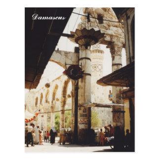 Tempel von Jupiter Postkarte
