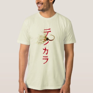 Tenkara Fliegen-Fischen-Kleid T-shirt