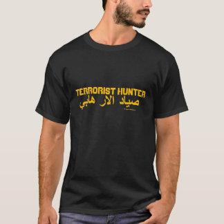 Terrorist-Jäger-Gold (englisch) (Arabisch) T-Shirt