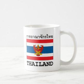 Thailand Kaffeetasse