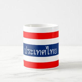 thailändischer Textname des Thailand-Flaggenlandes Kaffeetasse