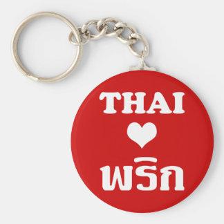 THAILÄNDISCHES LIEBE PHRIK (CHILI) ❤ thailändische Schlüsselanhänger