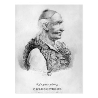 Theodore Kolokotronis graviert von Alois Postkarte
