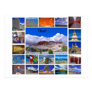 Tibet Multiview Postkarte