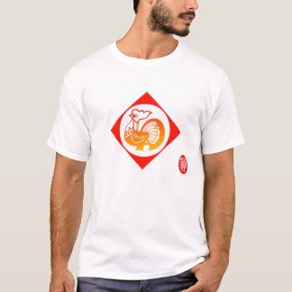Tierkreis 12: Hahn-T - Shirt