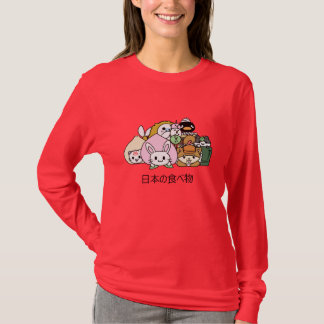 Tiernahrungsmittel T-Shirt