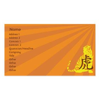 Tiger - Geschäft Visitenkartenvorlagen
