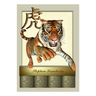Tiger und chinesische Symbol-Visitenkarte