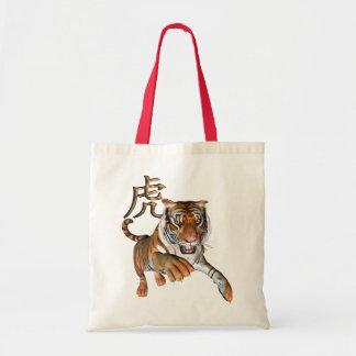 Tiger und chinesisches Symbol Budget Stoffbeutel