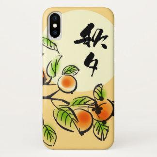 Tinten-Malerei der Persimonen iPhone X Hülle