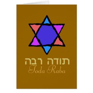 Toda jüdisches Raba danken Ihnen Mitteilungskarte