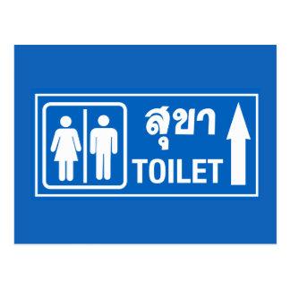 Toiletten-Zeichen, Thailand Postkarte