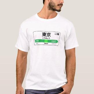 Tokyo-Bahnstation-Zeichen T-Shirt